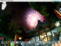 修禅寺の花火
