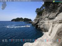 青と白の景色 堂ヶ島